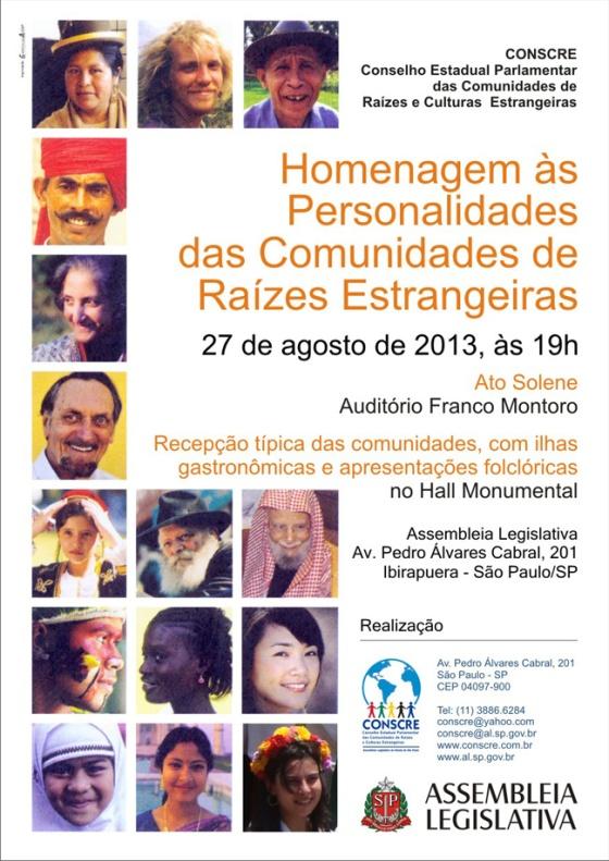 convite2 (1)