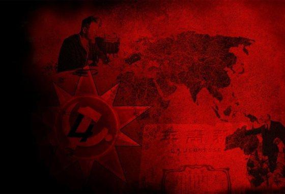 frente comunista
